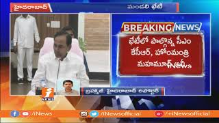 Telangana Cabinet Meeting Ends In Pragathi Bhavan | iNews - INEWS