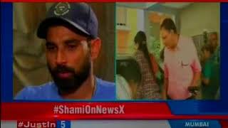 Cricketer Mohammed Shami presents his side of the story on NewsX - NEWSXLIVE