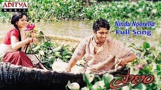 Nindu Noorella Full Song ll Pranam Movie ll Allari Naresh, Sada - ADITYAMUSIC