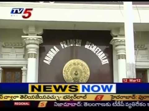 Telugu News - Vijayawada & Guntur RTC Bustands For Illegal Sale (TV5)