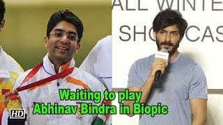 Waiting to play Abhinav Bindra in Biopic : Harshvardhan Kapoor - IANSLIVE