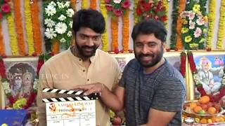 Naveen Chandra New Movie Opening | TFPC - TFPC
