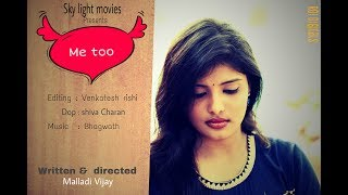 Me Too directed by malladi vijay || latest telugu short film 2018 || teaser || SkyLight Movies - YOUTUBE