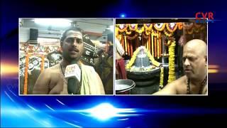 Karthika Masam First Monday Celebration In Sri Uma Rudra Koteswara Swamy Temple | Srikakulam | CVR - CVRNEWSOFFICIAL