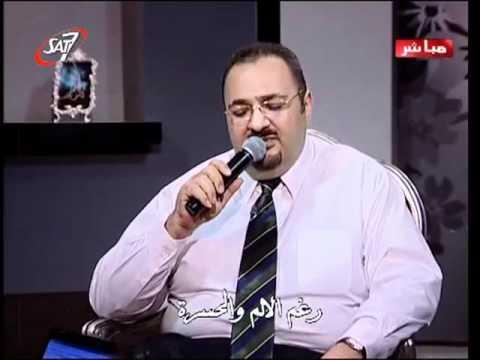 ترنيمة رغم الظروف - غسان بطرس