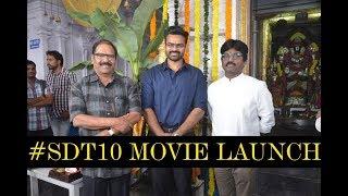 Sai Dharam Tej & Karunakaran movie launch || Tholiprema director || KS Ramarao || #SDT10 - IGTELUGU