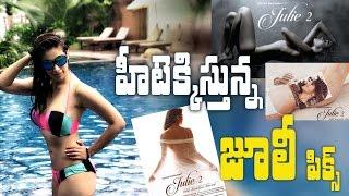 Raai Laxmi very hot stills from Julie 2 go viral || Lakshmi Rai Hot in #Julie2 - IGTELUGU
