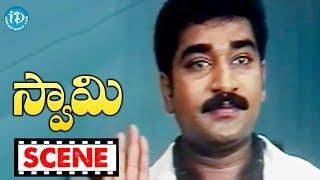 Swamy Movie Scenes - Rajiv Kanakala Cheats Jaya || Nandamuri Hari Krishna || MM Keeravani - IDREAMMOVIES