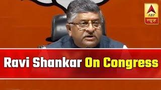 Cong scared of losing Lok Sabha polls: Ravi Shankar Prasad - ABPNEWSTV