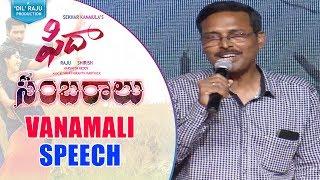 Vanamali Speech @ Fidaa Sambaralu    Varun Tej, Sai Pallavi    Shakthikanth Karthick - DILRAJU