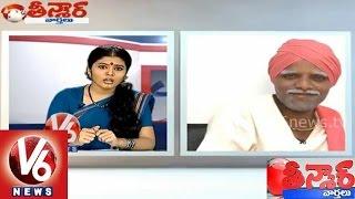 Teenmaar News - Mallanna & Lachamma satire on Digital India scheme - V6NEWSTELUGU