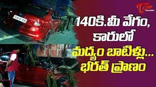 140 KM Speed And Liquor Caused Bharath's Demise - TELUGUONE