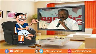 Dada Counter To Raghu Veera Reddy Over His Comments on BJP on EBC Reservations | Pin Counter | iNews - INEWS