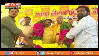 Why Group Conflicts Between TDP Leaders Effects On Party Cadre In Chittoor? | Loguttu | iNews - INEWS