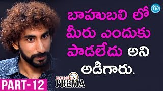 Singer NC Karunya Exclusive Interview Part #12 || Dialogue With Prema || Celebration Of Life - IDREAMMOVIES