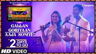 T-Series Mixtape Punjabi: Gallan Goriyan/Aaja Soniye | Releasing►2 Days |Harbhajan Mann|Akriti Kakar - TSERIES