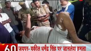 News 100: Goons fire at a petrol pump is Rajasthan's Dausa - ZEENEWS