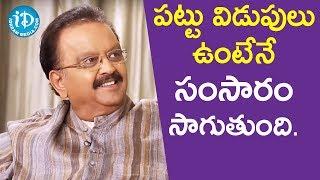 SP Balasubrahmanyam About Ilaiyaraaja | Siri Siri Muvva | Vishwanadh Amrutham - IDREAMMOVIES