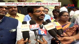 Minister Somireddy Chandramohan Reddy Fires on YCP Party over YS Jagan Issue | CVR News - CVRNEWSOFFICIAL