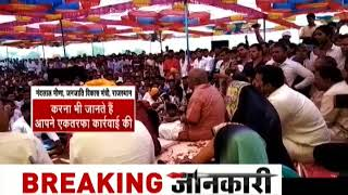 Morning Breaking: BJP minister caught threatening police superintendent to work for his caste people - ZEENEWS