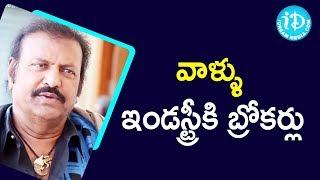 వాళ్ళు ఇండస్ట్రీకి బ్రోకర్లు - Actor Mohan Babu || Frankly With TNR || Talking Movies With iDream - IDREAMMOVIES