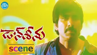 Don Seenu Movie Scenes - Ravi Teja Comedy || Shriya Saran || Sayaji Shinde || Brahmanandam - IDREAMMOVIES