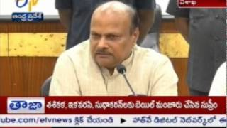 Dont Dilute The Services Of Govt : Finance Minister Yanamala Advises Opposition - ETV2INDIA