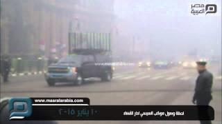 بالفيديو والصور.. السيسي يصل دار القضاء للمشاركة فى احتفالية القضاة