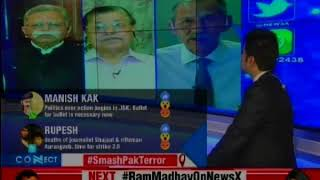 Who'll avenge the death of Shujjat Bukari & Rifleman Aurnagzeb, is it time for surgical strike 2.0? - NEWSXLIVE