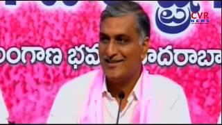Harish Rao Vs Chandrababu l TRS Harish Rao Open Letter to AP CM Chandrababu Naidu l CVR NEWS - CVRNEWSOFFICIAL
