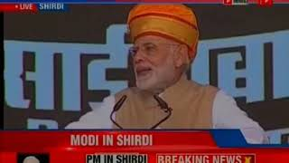 Shirdi Sai Baba centenary celebrations: PM Narendra Modi addresses public in Shirdi - NEWSXLIVE