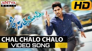 chalo video songs