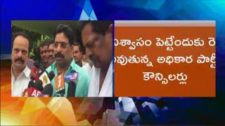 Corporators No Confidence Motion Against Gudivada Municipal Chairman Yalavarthi Srinivas | iNews - INEWS