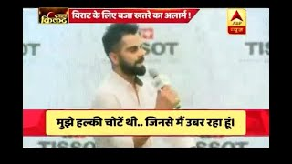 Will heavy workload force Kohli to quit one format? - ABPNEWSTV
