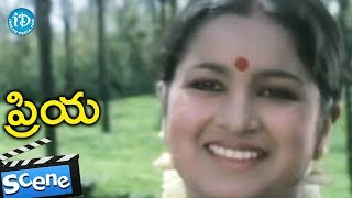 Priya Movie Scenes - Chiranjeevi And Radhika Conversation || Chandra Mohan - IDREAMMOVIES
