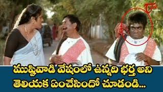MS Narayana & Babu Mohan Comedy Scene | Telugu Movie Comedy Scenes Back to Back | TeluguOne - TELUGUONE