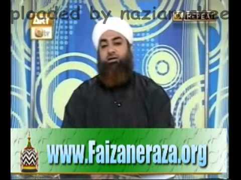 Aaine k samne namaz parhne ka sharai hukum....By Mufti Akmal
