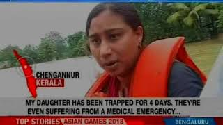 Kerala floods: Death toll rises to 357, sill RED alert is withdrawn by the State authority - NEWSXLIVE