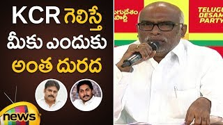 TDP Leader Dokka Manikya Vara Prasad Fires on YCP over Comments on TDP | TDP vs YSRCP | Mango News - MANGONEWS