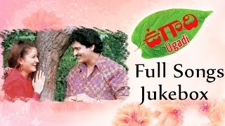 Ugadi (ఉగాది ) Full Songs  || Jukebox || Krishna Reddy ,Laila - ADITYAMUSIC