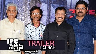 IPC Section Bharya Bandhu Movie Trailer Launch | Aamani | TFPC - TFPC
