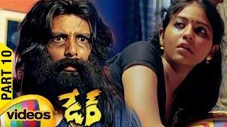 Dare Telugu Full Movie HD | Jeeva | Anjali | Karunas | Kattradhu Thamizh Tamil | Part 10 - MANGOVIDEOS