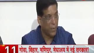 News 100: Congress stakes government claim in Goa, Manipur, Bihar and Meghalaya - ZEENEWS