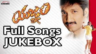 Yagnam Telugu Moive Songs Jukebox II Gopichand, Sameera Banerjee - ADITYAMUSIC