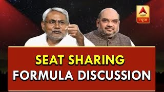 Kaun Jitega 2019(19.09.2018): Formula over seat sharing between JD(U) and BJP devised afte - ABPNEWSTV