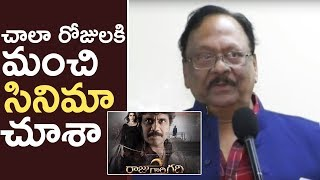 Krishnam Raju Byte About Raju Gari Gadhi 2 Movie | TFPC - TFPC