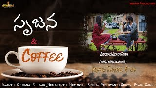 Srujana and Coffee Short Film Telugu 2019  || Anwitha Creations || Jayanth &Srujana - YOUTUBE
