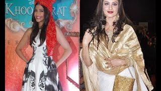 For Sonam, Rekha was class apart in 'Khubsoorat' - IANSINDIA
