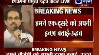 Press Conference Live: BJP-Sena talks still on, but firm on 150 seats: Uddhav Thakrey - ITVNEWSINDIA