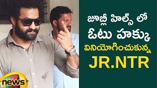 Jr NTR Cast His Vote in Jubilee Hills | #TelanganaElections2018 | Mango News - MANGONEWS